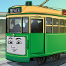 Tracey the Tram